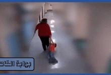 معلمة تسحل طفلًا مصاباً بالتوحد وتكسر معصمه