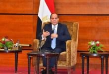 الرئيس السيسي يفتتح معرض القاهرة الدولي للكتاب