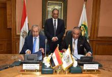 الأكاديمية الوطنية لمكافحة الفساد والمعهد العربي لإعداد القيادات يوقعان بروتوكول تعاون