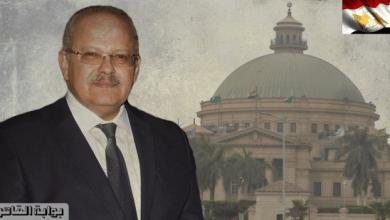 الخشت: تغيير مسمى كلية الحاسبات والمعلومات بجامعة القاهرة