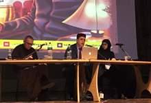 مؤتمر الفلسفة في التعليم الديني الإسلامي