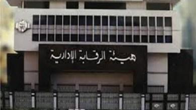الرقابة الإدارية: ضبط مدير إنتاج بإحدى المؤسسات الصحفية لإنتحاله صفة مسئول بالدولة