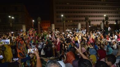 احتفالات متحف الفن الإسلامي