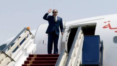الرئيس السيسي يغادر القاهرة للمشاركة في القمة الأفريقية بالنيجر