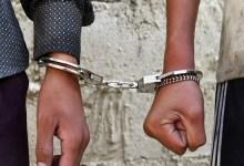 القبض على شخصين بحوزتهما كمية من مخدر الحشيش بالسلام