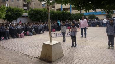 مدرسة مجمع اسكندرية الابتدائية بالسلام