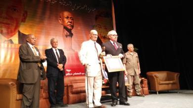 جائزة أحمد شوقي للإبداع