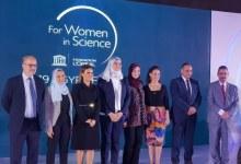 جوائز لوريال يونسكو للمرأة