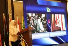 المنتدى العربي للمرأة العاملة