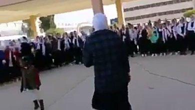 حقيقة فيديو رقص طالبات داخل مدرسة على «بنت الجيران»