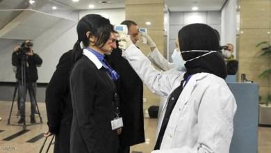 """Photo of وزارة الصحة تفتح باب التطوع للعمل ضمن فريق مواجهة """"كورونا"""""""