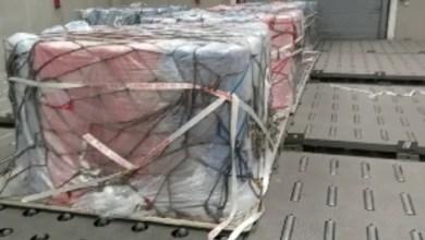 إحباط تهريب أقمشة تستخدم في تصنيع الكمامات بمطار القاهرة