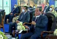 الرئيس السيسي يوجه القوات المسلحة بتوزيع الكمامات مجانا بالسكة الحديد والمترو