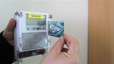 اجراءات تركيب عدادات الكهرباء الكودية
