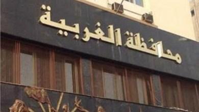 مصادر تكشف حقيقة مظاهرات قرية الهياتم للمطالبة بإلغاء الحظر