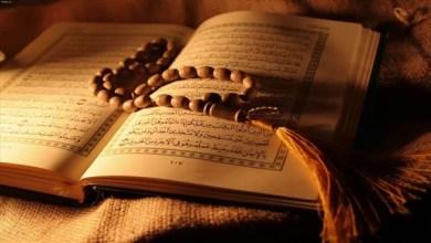 حقيقة ذكر فيروس كورونا في القرآن الكريم
