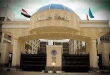 الأعلى للجامعات يقرر تأجيل مقابلة المتقدمين لمنصب رئاسة جامعة طنطا