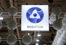 """""""روساتوم الروسية"""" توقع عقد لتوريد مكونات الوقود الذري لمفاعل أنشاص"""