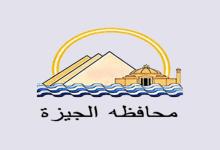 فرض الحجر الصحي على قرية المعتمدية بالجيزة