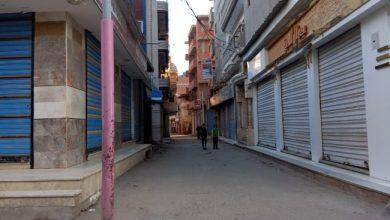 محال كفر الشيخ ملتزمة بقرار الغلق لليوم السادس عشر