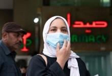 وزارة الصحة: 85 إصابة جديدة بفيروس كورونا.. و5 وفيات