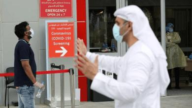 Photo of الإمارات: 5 ملايين فحص مخبري لفيروس كورونا.. ونسبة الشفاء 90%