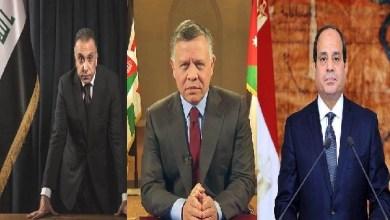Photo of ملفات هامة على مائدة اجتماع القمة المصرية الأردنية العراقية