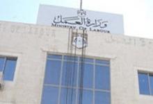 Photo of الأردن تمدد فترة تخفيض رسوم استخراج تصاريح العمل الزراعي