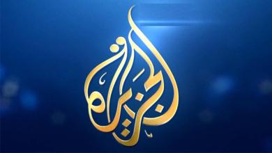 "Photo of الجزيرة تحذف ""بوست"" نزلة السمان بعد فضيحة الفيديوهات المفبركة"