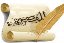 Photo of جائزة يحيى الطاهر عبدالله للقصة القصيرة.. تعرف على الشروط