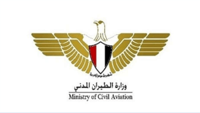 Photo of ننشر قرار خفض الرسوم بمطارات البحر الأحمر وجنوب سيناء