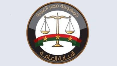 Photo of النيابة تستعجل تقرير الطب الشرعي لطفل رضيع قتلته والدته في السلام