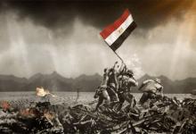Photo of دار الإفتاء توجه التحية لأبطال القوات المسلحة في ذكرى انتصارات أكتوبر