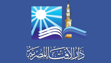 "Photo of دار الإفتاء تحرم إنشاء مصانع ""بير السلم"" أو غير المرخصة"