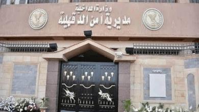 Photo of ضبط 3758 مخالفة في حملة مكبرة لشرطة المرافق بمنطقة سندوب