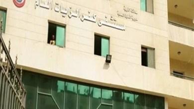 Photo of تكليف الدكتور عبدالعال قوزع مديرًا لمستشفى كفر الزيات العام