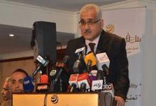 Photo of بيان عاجل لقائمة تحالف المستقلين