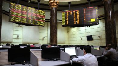 Photo of تراجع شبه جماعي لمؤشرات البورصة في نهاية جلسة الأحد