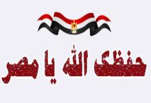 Photo of مصر والسعودية والإمارات والأردن يعقدون اجتماعا لبحث الأزمة السورية