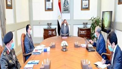 Photo of الرئيس السيسي يتابع تطوير مراكز تجميع الألبان ومنظومة المخابز (فيديو)