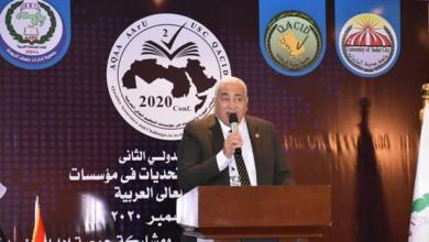 Photo of انطلاق أعمال المؤتمر الدولي الثاني للجودة بجامعة مدينة السادات