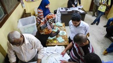 Photo of نتائج أولية لجولة إعادة انتخابات النواب بدائرة الحامول بكفر الشيخ