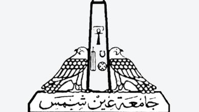 Photo of الاستشارات اللغوية.. خدمة تطلقها جامعة عين شمس