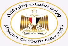 إطلاق استمارة تسجيل الشباب بأندية البحث عن وظيفة