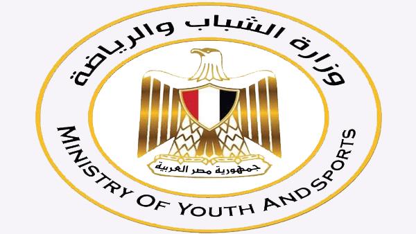 Photo of إطلاق استمارة تسجيل الشباب بأندية البحث عن وظيفة