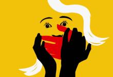 في عيدهن.. قاموس المجتمع ينهر المرأة ويضيع حقوقها
