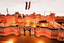 Photo of اليمن يشارك في الدورة الـ17 للهيئة الدائمة المستقلة لحقوق الإنسان