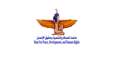 سجون الحوثيين تعذيب بلا رقابة.. تقرير جديد لمؤسسة ماعت