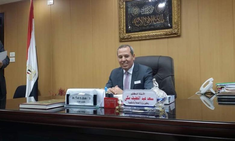 سعد مكي وكيل وزارة الصحة بالدقهلية