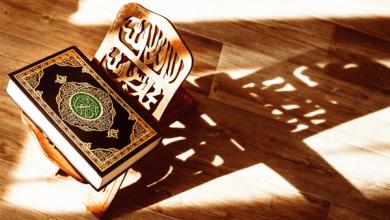 علاقة القرآن الكريم بشهر رمضان